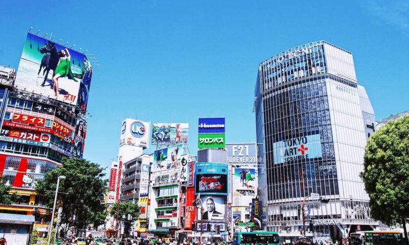 Elige el mejor alojamiento en Tokyo para dormir en tus vacaciones