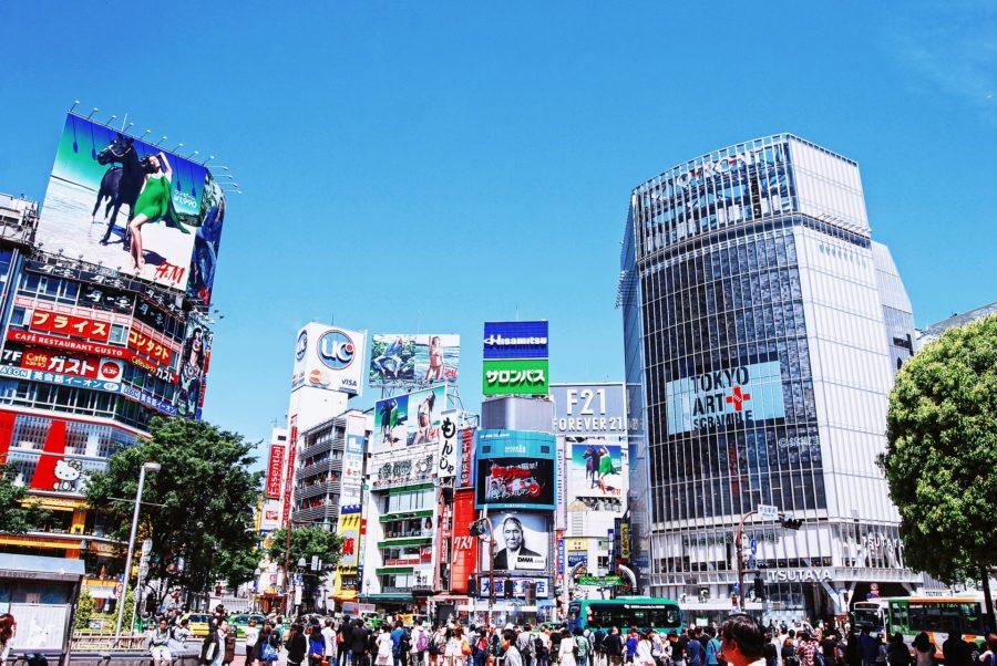 el mejor alojamiento en Tokyo